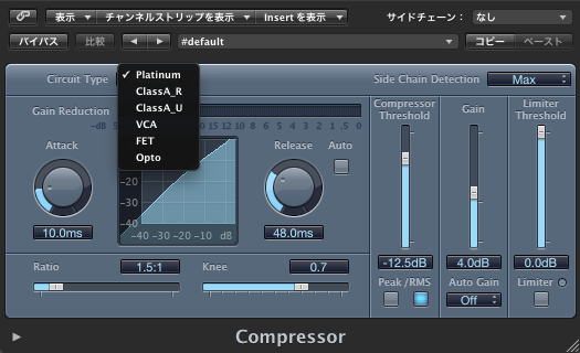 Logic Compressor