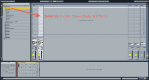drumrack_selector1