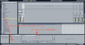 drumrack_selector2