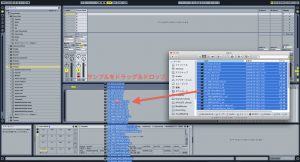 drumrack_selector3
