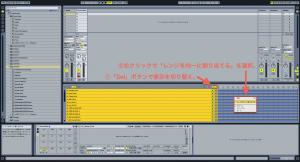 drumrack_selector4