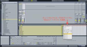 drumrack_selector5