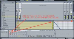 drumrack_selector6