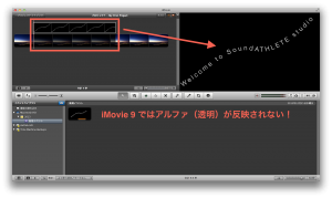 Motion+iMovie_tips_02