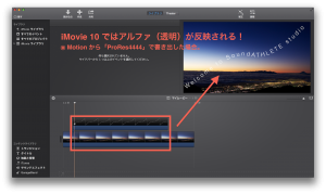 Motion+iMovie_tips_03