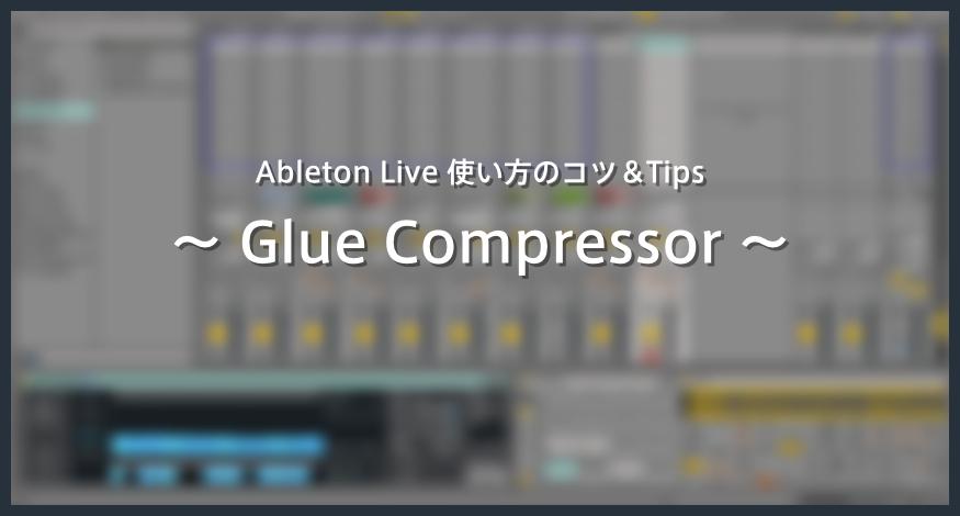 Live_GlueCompressor