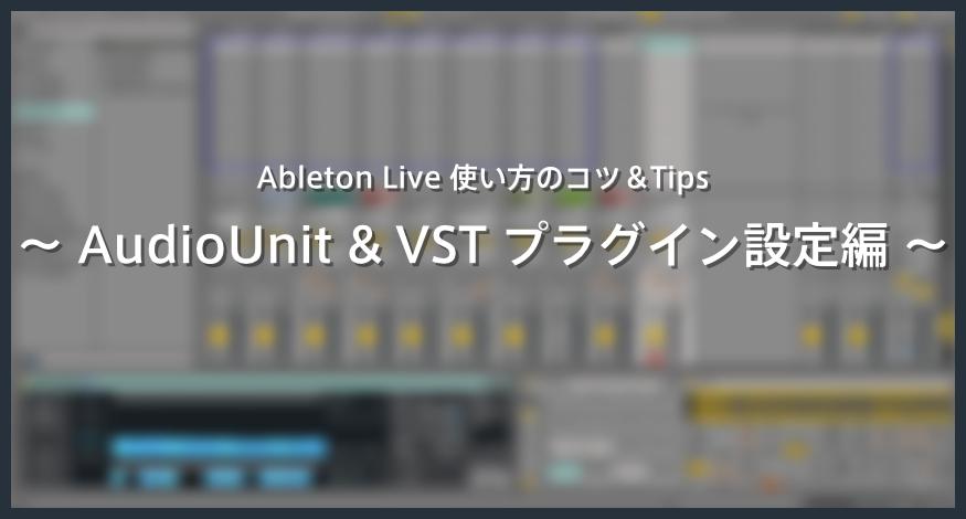 Live_AuVST