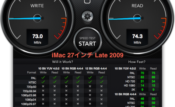 27iMac2009