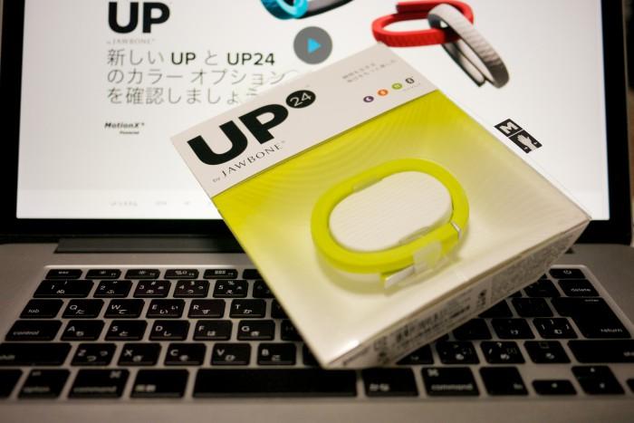 UP24_1
