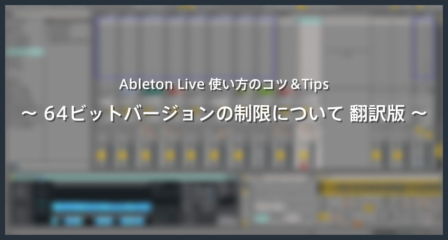 Live_64bit
