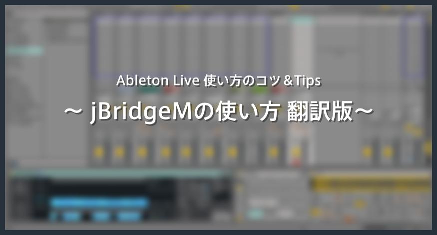 Live_jBridgeM