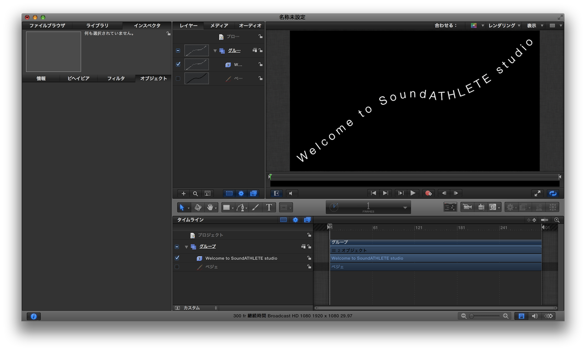 Motion+iMovie_tips_01